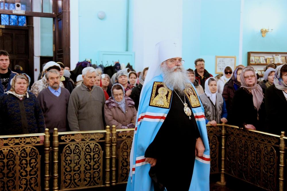 13 декабря – День Андрея Первозванного: история, приметы, поздравления